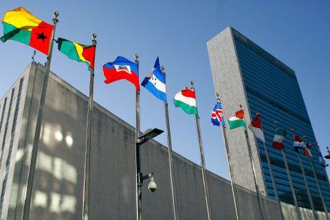 Gráfica alusiva a Informe de la Asamblea General de Naciones Unidas